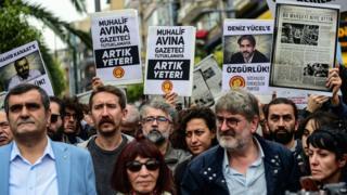 مظاهرة في تركيا