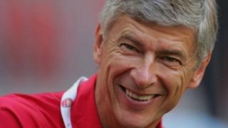 A shekarar 1996 aka nada Arsene Wenger a matsayin kocin Arsenal
