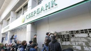 Сбербанк на Украине