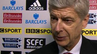 Mkufunzi wa Arsenal Arsene Wenger