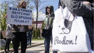 акція в парку Шевченка