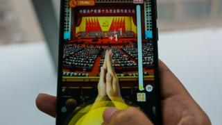 The Tencent clapping game