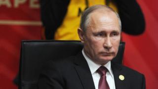 Путин на саммите АТЭС в Лиме