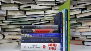 Книги, що увійшли у короткі списки конкурсу Книга року ВВС-2016