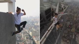 Dps fotos que muestran a Wu Yngning balanceándose precariamente en las cimas de edificios (Foto: Weibo)