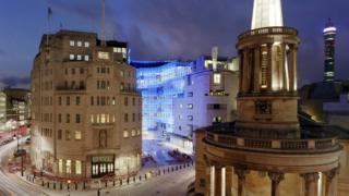 Здание Би-би-си в Лондоне