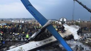 काठमांडू विमान अपघात
