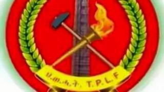 TPLF Logo