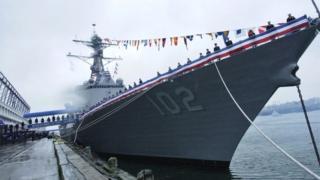 USS Sampson (file image)