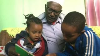 Finfinneefi Afaan Oromoo