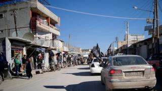 Raqqa şəhəri