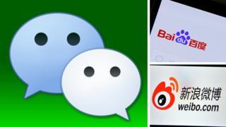 微信、百度、新浪微博商标