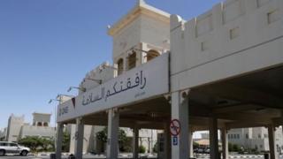 Qatar Border