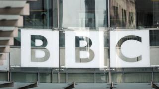 BBC logo at New Broadcasting House