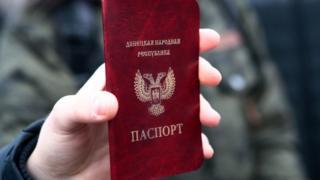 Документ, выдаваемый в ДНР