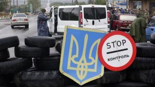 С 13:00 по местному времени грузовое сообщение с Донбассом приостановлено