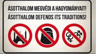 Знак в Ашотхаломе