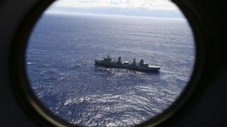 Fugro Equator, MH370