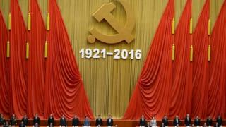 The celebration ceremony of the 95th anniversary of the Founding of the Communist Party of China at the Great Hall of the People in Beijing (01 July 2016)
