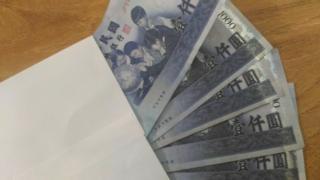 台灣政府的報告指出,有三成的就業人口月薪不到3萬元新台幣。