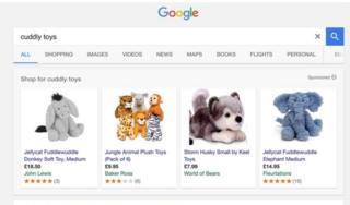 บริการ Google Shopping
