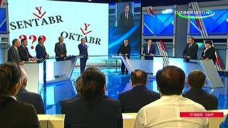 """Ўзбекистон"" телеканалининг ""Муносабат"" ток-шоуси"