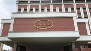 Президент готель