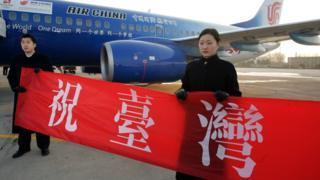 2008年在北京机场,首架北京往返台湾的春节包机启航。