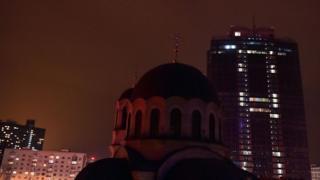 Київ, година землі