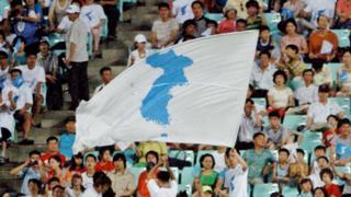 남북은 다음달 9일 평창 올림픽 개막식에 한반도기를 들고 공동 입장하기로 합의했다