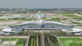 Lochinni eslatuvchi aeroport