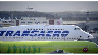 самолет авиакомпании Transaero