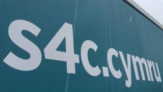logo S4C yn yr Eisteddfod