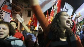 Anti-government protest in Rio de Janeiro, 18 May