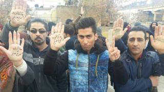 Protesters outside Evin Prison