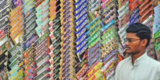 2009 జులై ఒకటిన బెంగళూరులో వివిధ భాషలకు చెందిన పత్రికల ముందుగా వెళ్తున్న వ్యక్తి