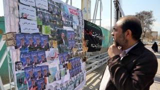 انتخابات شوراها بوشهر