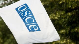 OSCE bayrağı