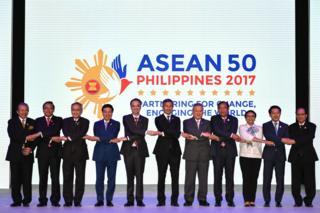 การประชุมอาเซียนในปี 2017