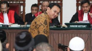 Basuki Tjahaja Purnama, alias Ahok sidang 3 January 2017.