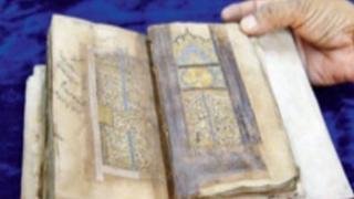کشف نسخه خطی غزلیات حافظ با مهر شاه جهان