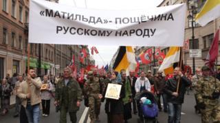 """Демонстрация против фильма """"Матильда"""""""
