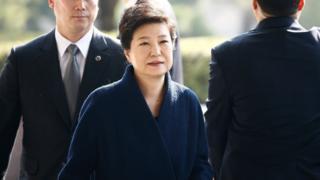 eski Güney Kore devlet başkanı Park Geun-hye