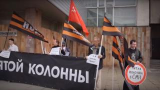 Russian nationalists protest against RBC, 19 June 15 (screengrab from YouTube video)