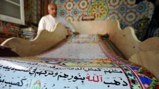 ซาอัด โมฮัมเหม็ด ใช้เวลา 3 ปี สร้างสรรค์ม้วนคัมภีร์