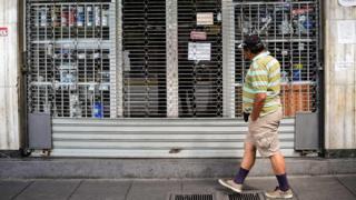 Забастовка в Каракасе