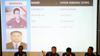 Rueda de prensa de las autoridades de Malasia