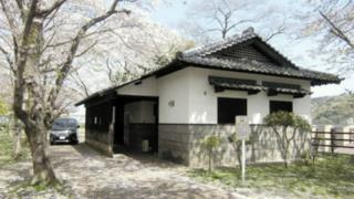 The public toilet block in a city park in Usuki
