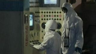 Workers inside Yongbyon nuclear facility, North Korea - 22 February, 2008