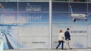 ป้ายโฆษณาสายการบินคูเวตแอร์เวย์ส